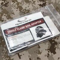 実物 OPS-CORE SINGLE-CLAMP RAIL ADAPTER 官給品